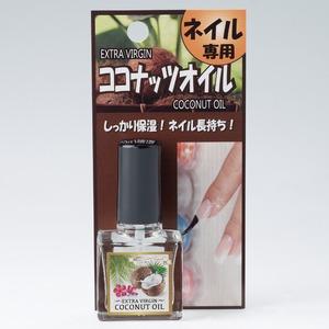 ココナッツネイルオイル ココナッツの甘い香りが指先を漂う★