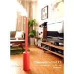 ハイブリッド式加湿器 Chimney Hybrid(チムニー ハイブリッド) S2 ピンク