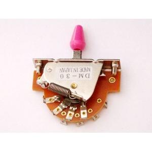 GP Factory(GPファクトリー) 3WAYレバースイッチ オープン ピンクボタン (エレキギターパーツ)