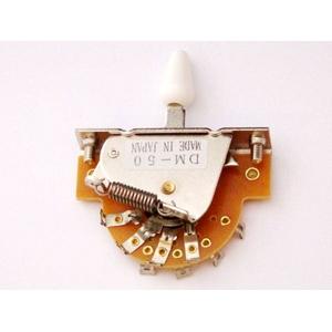 GP Factory(GPファクトリー) 5WAYレバースイッチ オープン ホワイトボタン (エレキギターパーツ)