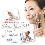 美顔ローラー Slim Spa(スリムスパ)SP