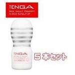 TENGA(テンガ) ディープスロートカップ スペシャルソフトエディション【5本セット】