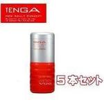 TENGA(テンガ) ダブルホールカップ スタンダード【5本セット】
