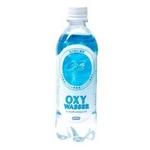「オキシワッサーOXYWASSER 500ML×24本」【2箱】高濃度ナノバブル酸素水