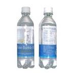 「ナノバブル水素水500ML×24本」【1箱】