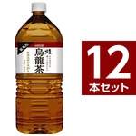 煌烏龍茶 ウーロン茶ファン 2Lペット 12本(2ケース)