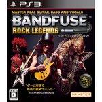 BandFuse  Rock Legends (バンドフューズ ロックレジェンド) PS3用ゲームソフト