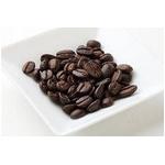 プレミアムアイスコーヒーブレンド 【豆】 200g