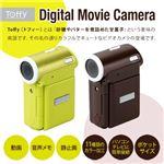 Toffy デジタルムービーカメラ ショコラブラウン TF62-DMC-CBR