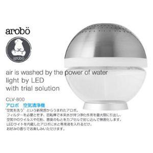 空気清浄機 arobo(アロボ) CLV-800 シルバー
