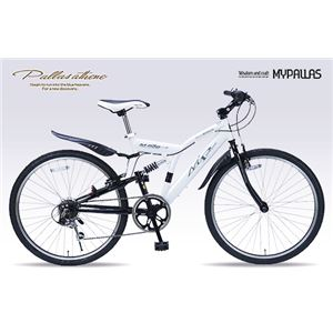 MYPALLAS(マイパラス) クロスバイク26・6SP・リアサス TypeIII M-650-3 ホワイト