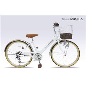 MYPALLAS(マイパラス) 子供用自転車24インチ・6SP(カゴ・ライト・カギ付) M-811 ホワイト