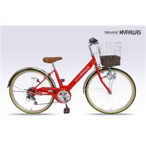 MYPALLAS(マイパラス) 子供用自転車24インチ・6SP(カゴ・ライト・カギ付) M-811 レッド