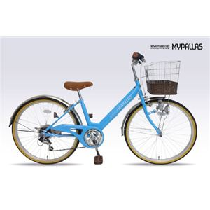MYPALLAS(マイパラス) 子供用自転車24インチ・6SP(カゴ・ライト・カギ付) M-811 ブルー
