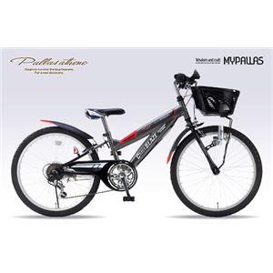 MYPALLAS(マイパラス) 子供用自転車 MTB22・6SP・CIデッキ付 M-822Z ガンメタ