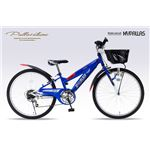 MYPALLAS(マイパラス) 子供用自転車 MTB24・6SP・CIデッキ付 M-824Z ブルー
