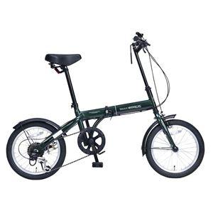 MYPALLAS(マイパラス) 6段変速付コンパクト自転車 折畳16・6SP M-103-GR グリーン