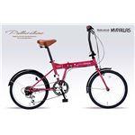 MYPALLAS(マイパラス) 折畳自転車20・6SP M-208-RO ルージュ