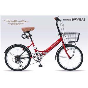 MYPALLAS(マイパラス) 折畳自転車20・6SP・オートライト M-204-RD レッド