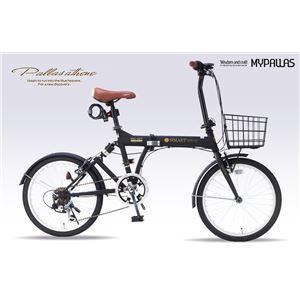 MYPALLAS(マイパラス) 折畳自転車20・6SP・オールインワン SC-07 PLUS-BK マットブラック