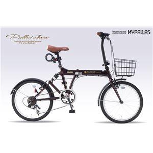 MYPALLAS(マイパラス) 折畳自転車20・6SP・オールインワン SC-07 PLUS-EB エボニーブラウン