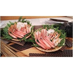 生ズワイガニ鍋用セット1.6kg