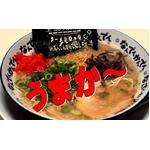 【2011年12月27日24時までのご注文は年内出荷】なんでんかんでん生ラーメン5食【替玉5個サービスパック】