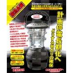 ランタン型LEDライト 2WAY電源タイプ