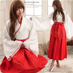 コスプレ コスチューム 巫女 和服 ロング 着物 和服 花魁 おいらん アニメ 衣装 コス ミニスカ z1514 赤 白黒