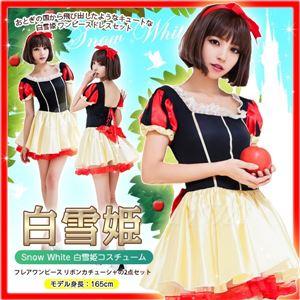 コスプレ 白雪姫 コスプレ 衣装 ディズニー コスチューム 仮装