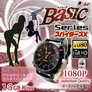 腕時計型スパイカメラ スパイダーズX Basic(Bb-616) O-110ポータブル充電器付