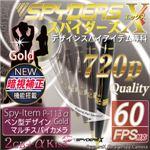 【防犯用】【小型カメラ】ペン型スパイカメラ スパイダーズX-P113αアルファ New!! Color:ゴールド