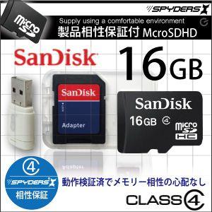 SanDisk MicroSDHCカード16GB Class4