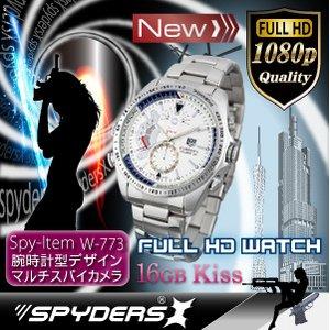 腕時計型 スパイカメラ スパイダーズX (W-773)