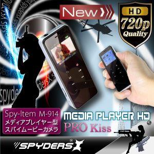ポータブルメディアプレイヤー型 スパイカメラ スパイダーズX (M-914)ブラック