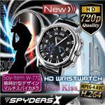【防犯用】【超小型カメラ】 【小型ビデオカメラ】腕時計 腕時計型 スパイカメラ スパイダーズX (W-770B)ブラック H.264 1200万画素 16GB内蔵