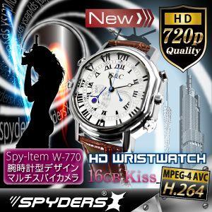 腕時計型 スパイカメラ スパイダーズX (W-770W)ホワイト