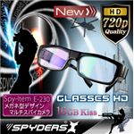 【超小型カメラ】 【小型ビデオカメラ】メガネ型 スパイカメラ スパイダーズX (E-230) センターレンズ 16GB内蔵