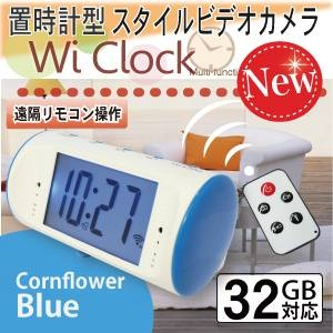 【スパイカメラ】置時計型スタイルカメラ,Wi Clock(オンスタイル)カラー:ブルー