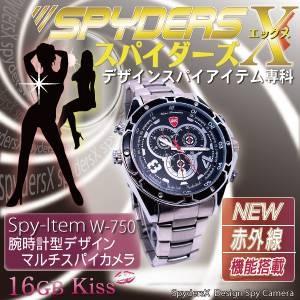 腕時計型 スパイカメラ スパイダーズX (W-750)