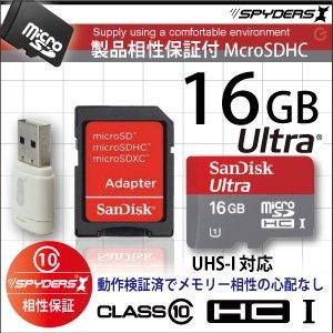 SanDiskウルトラmicroSDHCカード16GB UHS-I/Class10