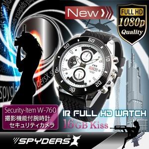 腕時計型 スパイカメラ スパイダーズX (W-760)