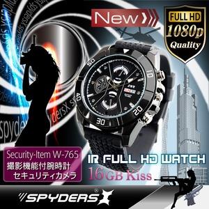 腕時計型 スパイカメラ スパイダーズX (W-765)