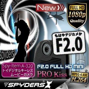 【小型カメラ】 トイカメラ,トイデジタルムービーカメラ(スパイダーズX-A320) F2.0/H.264/MP4/60FPS