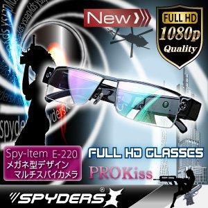 メガネ型 スパイカメラ スパイダーズX (E-220)ミラーコートレンズタイプ