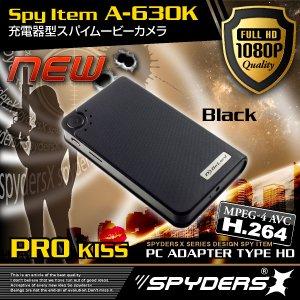 充電器型 ムービーカメラ スパイカメラ スパイダーズX (A-630K) ブラック