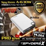 【防犯用】【超小型カメラ】 【小型ビデオカメラ】 充電器型 ムービーカメラ スパイカメラ スパイダーズX (A-630W) ホワイト FullHD1080P H.264 動体検知 長時間録画