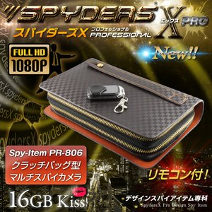 クラッチバッグ型 スパイカメラ スパイダーズX (PR-806)