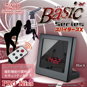 置時計型 マルチスパイカメラ スパイダーズX Basic (Bb-641) ブラック