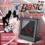 【防犯用】【超小型カメラ】 【小型ビデオカメラ】 置時計 置時計型 マルチスパイカメラ スパイダーズX Basic (Bb-641) ブラック 720P 動体検知 外部電源